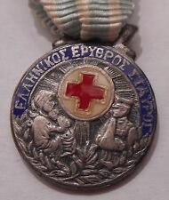 Greece,Greek Antique RED CROSS MINI  MEDAL with Original Ribbon