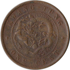 ND (1900 - 1906) China - Kwangtung (Kwang Tung) 1 Cent = 10 Cash Coin Y#192