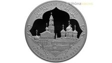 3 Rubles Roubles The Holy Trinity St. Sergius La 1 oz Silver Proof Russia 2015