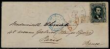 #77 ON COVER 1863 NEWPORT, RI TO PARIS, FRANCE VIA NY EXCHANGE OFFICE BQ6421