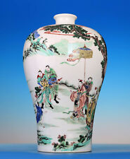 "Large Antique Chinese Qing Dynasty ""WuCai"" Porcelain Vase Marked KangXi FA124"