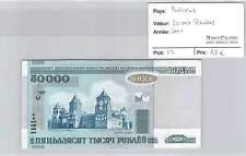 BILLET BELARUS - 50.000 ROUBLES 2000