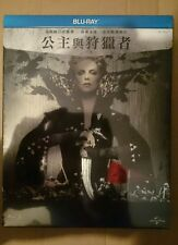 Snow White and the Huntsman Taiwan steelbook brand new and sealed