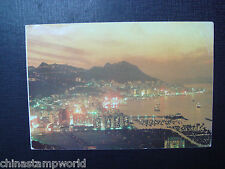 1979 old China hk postcard,evening scene of HK island viewed fm Causeway bay