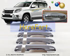 Chrome Door Handle Trim Cover for Toyota Land Cruiser Prado J 150 FJ150 2010+