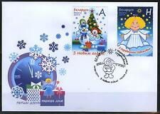 2014 Belarus. Happy New Year! Merry Christmas! FDC