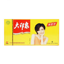 GREAT IMPRESSIONS HEALTH TEA (SLIMMING TEA) (YELLOW BOX)