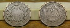 1865 TWO CENT PIECE US COIN