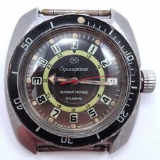 Extremely rare VOSTOK automatic watch, Officer, Antimagnetic, Zakaz MO USSR #493