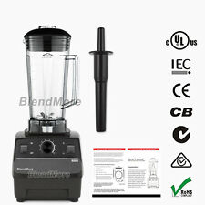 "WEEKEND SALE-BlendMore 6000 Blender -3HP-2200W-64 oz-w/ ""Vitamix Cookbook"" NEW"