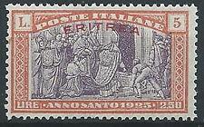 1925 ERITREA ANNO SANTO 5 LIRE MNH ** - K032
