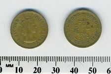 Hong Kong 1965 - 10 Cents Nickel Brass Coin - Queen Elizabeth II - #2