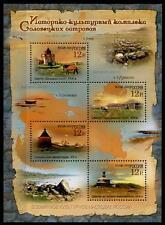UNESCO-Welterbe. Solowezki-Inseln. Block. Rußland 2009