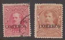 (OI-41) 1887 Costa Rica 2set 5c& 10c O/P Correos