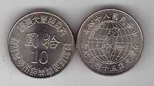 TAIWAN - 10 YUAN UNC COIN 1995 YEAR 50th ANNI LIBERATION FROM JAPAN