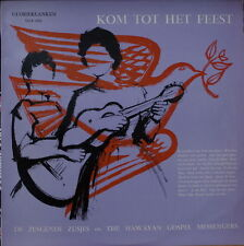"THE HAWAYAN GOSPEL MESSENGERS/DE""ZINGENDE ZUSJES""   HOLLAND PRESS  LP"