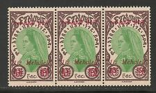 Ethiopia #228 VF MNH Handstamp Red - 1931 1/2m on 3t Empress Zauditu