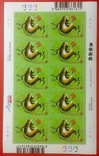 Singapore stamps - 2016 Zodiac Monkey Adhesives Sheet of 10 MNH