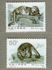 China 1990 T153 Snow Leopard Stamps - Animal