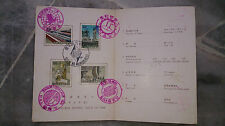Taiwan 1964 Stamp Presentation Pack - Industry Postage 台湾民國53年业建邮票柬封