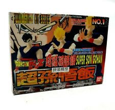 "Vintage dragon ball z anime manga super son gohan 6"" figure kit par Bandai"