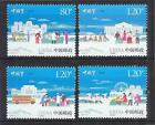 P.R. OF CHINA 2015-15 CHNIESE DREAM (HAPPINESS) COMP. SET OF 4 STAMPS IN MINT