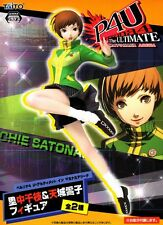 Chie Satonaka Figure P4U Ver. Japan anime Persona 4 official
