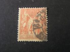 FRANCE, SCOTT # 95, 40c.VALUE RED ON STRAW 1880 PEACE/COMMERCE ISSUE USED