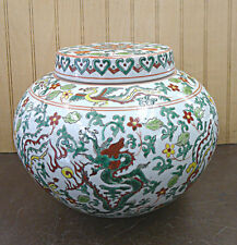 "Hand Painted Dragon & Phoenix Porcelain Ginger Jar Vase 7""h x 8""w"