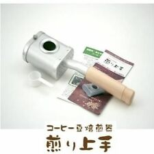 roasted coffee beans invention workshop roaster simple convenient
