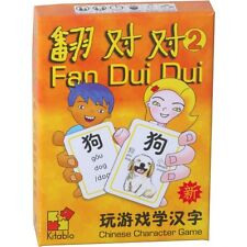 Fan Dui Dui - Chinese Character Leaning Game 2 [Box Set with 50 Cards]- #FDD02#