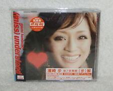 Ayumi Hamasaki (Miss)understood Taiwan Ltd CD +60P Booklet (Missunderstood)