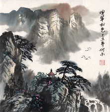 Original Chinese Water Color.  Mountains with Waterfall on gray paper       3423