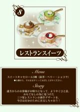 Rement Japanese Miniatures Special Cakes For Me Set #8