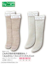 Azone Pureneemo Fluffy Lace Knit Socks C Set Beige & Light Gray Blythe Momoko