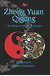 Zhong Yuan Qigong : First Stage of Ascent - Relaxation by Mingtang Xu and...