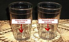 "SOVIET RUSSIAN FACETED NEW TEA GLASS 2 pcs GRANENNIY STAKAN ""Maroussia corset""#2"