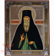 "Wooden Icon of Saint Ambrose of Optina Икона Амвросий Оптинский 5.1"" x 6.2"""