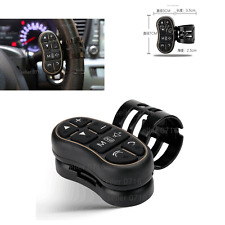 Car SUV Wireless Steering Wheel Button Remote Control Universal For DVD GPS Kits
