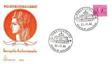 FDC Capitolium - Italia - 1984 - Recapito Autorizzato - NVG - annullo Roma