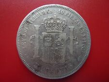 1871 Spain Silver 5 Pesetas DE-M  Lower Mintage Mint Mark