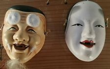 Kabuki Mask Replica Display Signed (BU18)
