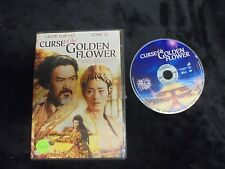 """USED DVD Movie  """"Curse of the Golden Flower""""  (G)"""