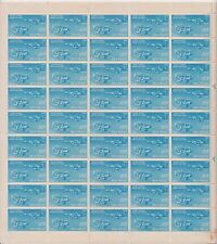 INDIA 1958 15NP SILVER JUBILEE OF INDIAN AIR FORCE COMPLETE SHEET OF 45 STAMPS.