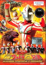 DVD Superior Ultraman 8 Brothers Movie  English Version ALL Region Box Set