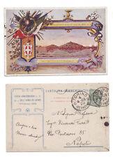 """commemorativa """"assedio e resa di gaeta"""" viaggiata 1909"""