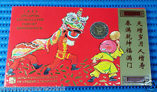 1995 Singapore Mint's Uncirculated Coin Set HongBao Pack Lunar Boar 1¢ - $5 Coin