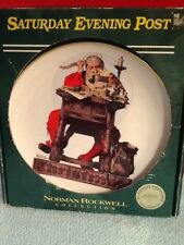 SATURDAY EVENING POST NORMAN ROCKWELL SANTA CHRISTMAS MAIL COLLECTOR PLATE