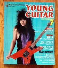 YOUNG GUITAR 1988 JAPAN TAB ~ WHITESNAKE LOUDNESS Iron Maiden