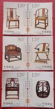 China Stamp 2011-15 Ming and Qing Dynasty Furniture - Seating Furniture MNH